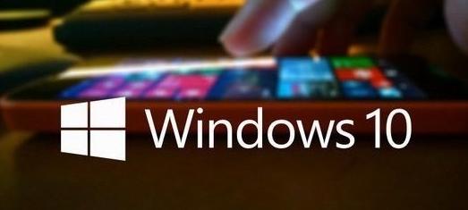 Windows 10正式版官方原版镜像下载地址!