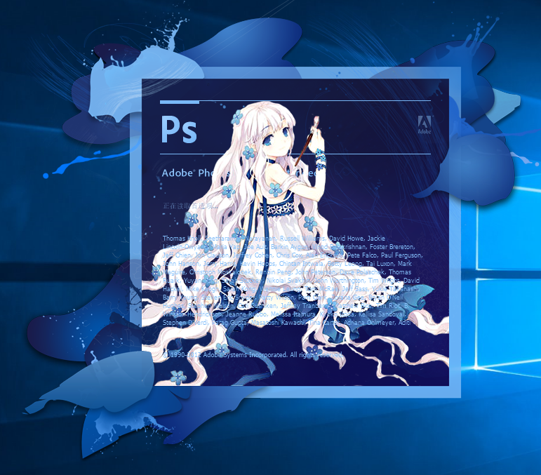 Adobe Photoshop CC 2020 21.0.0.37 中文版