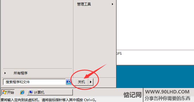 VMware虚拟机里面无法直接访问主机磁盘怎么办?【图文教程】